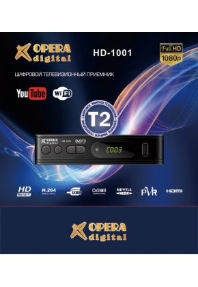 Т2 тюнер Opera Digital HD-1001 FullHD, 32 канала, Wi-Fi, Youtube