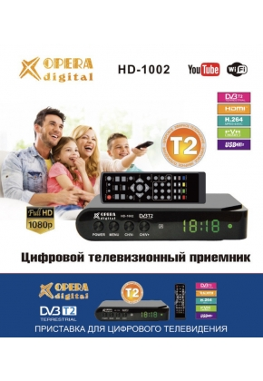 Т2 тюнер Opera Digital HD-1002 FullHD, 32 канала, Wi-Fi, Youtube