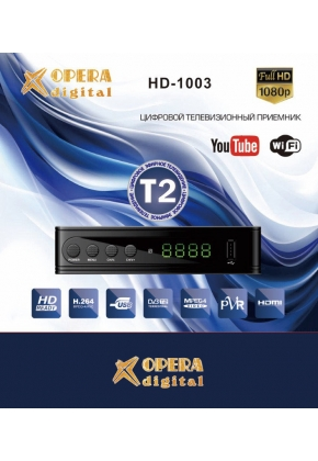 Т2 тюнер Opera Digital HD-1003 FullHD, 32 канала, Wi-Fi, Youtube