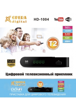 Т2 тюнер Opera Digital HD-1004 FullHD, 32 канала, Wi-Fi, Youtube