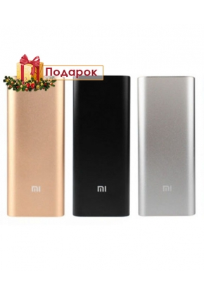 Power Bank Xiaomi Mi 16000 mAh (Black, Silver, GOLD)