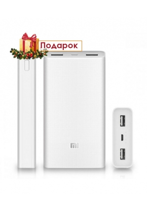 Power Bank Xiaomi Mi 20000 mAh (White + 2USB)